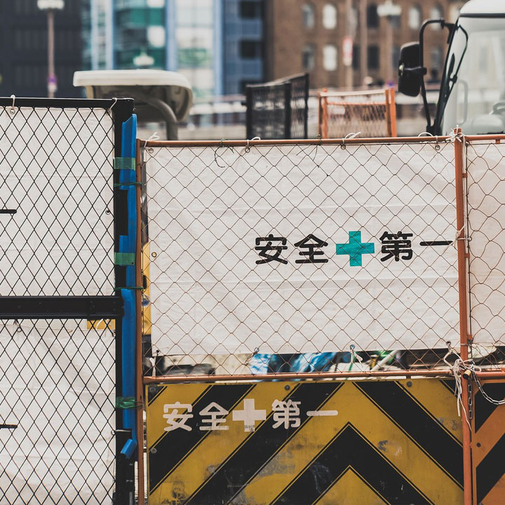 建設業の分類