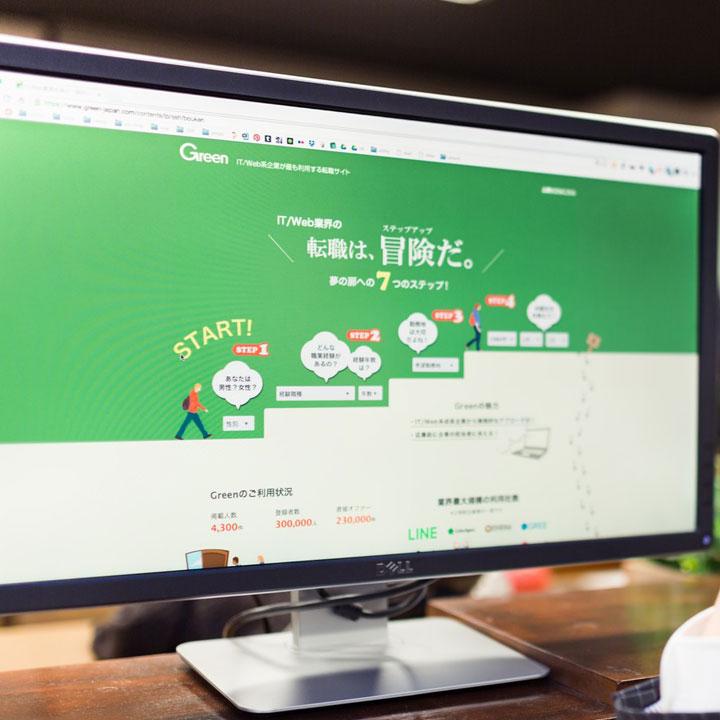 空いた時間で簡単に利用できる転職サイト